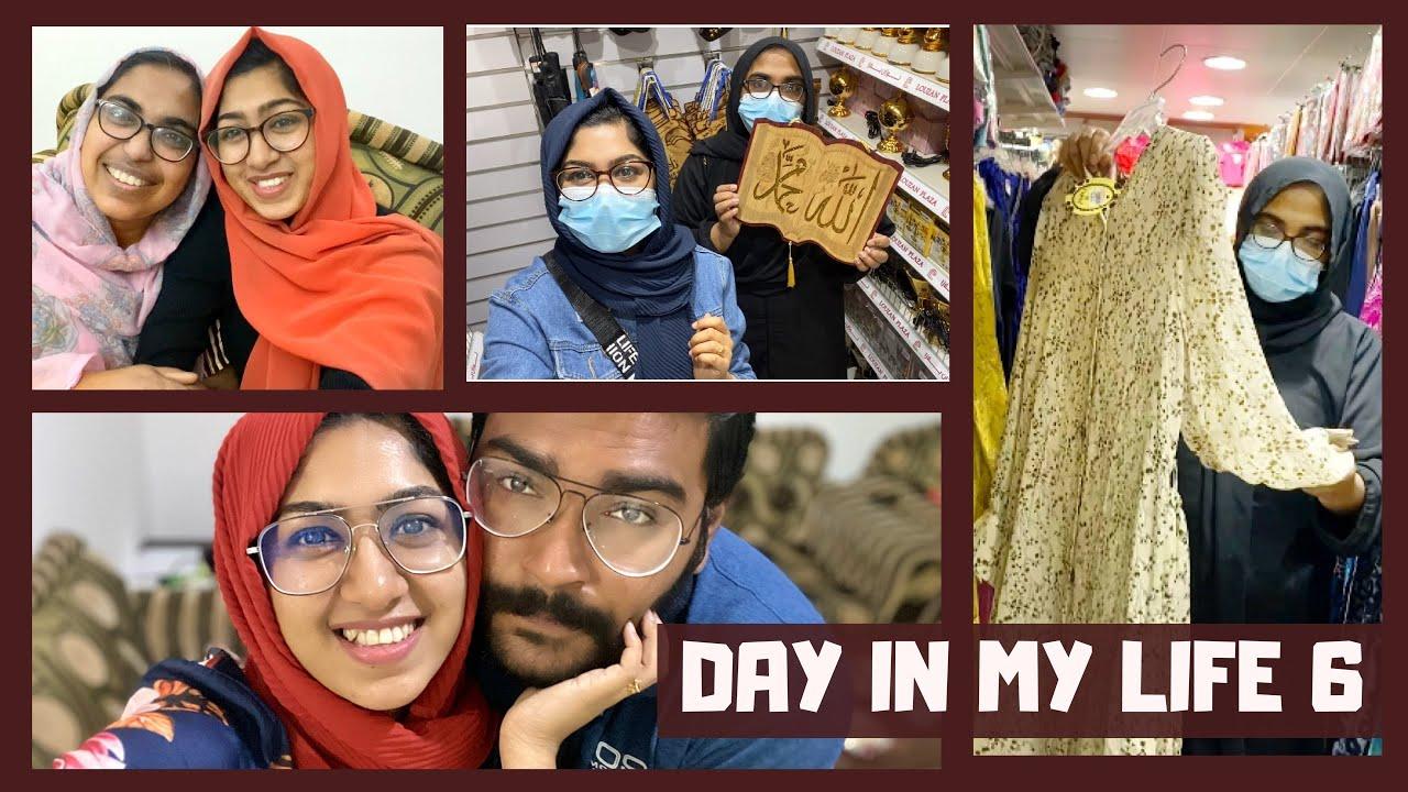DAY 6️⃣| Day in My Life | Shopping തുടരുന്നു | Best അമ്മായിയമ്മ & മരുമകൾ Relationship Secret😍