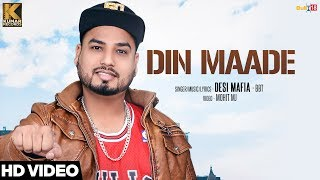 Din Maade (Official Music Video) | Desi Mafia | BBT | Latest Punjabi Songs 2018 | Kumar Records