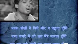 Ho Ke Majboor Mujhe (H) - Haqeeqat (1964)