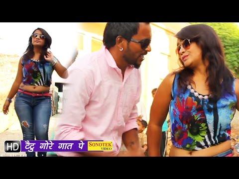 Tatoo Gore Gaat Pe || टैटू गोर गात पे  || Vikram Rana || Haryanvi Songs