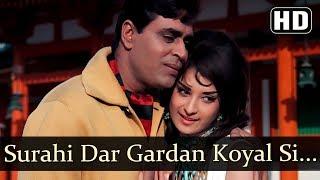 Surahi Dar Gardan Koyal Si Hai Awaaz (HD) - Aman Songs - Saira Banu - Rajendra Kumar - Old Songs