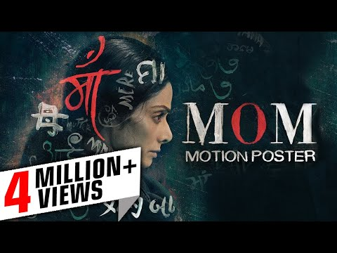 Mom 2017 Sridevi's Full Movie | Nawazuddin Siddiqui, Adnan Siddiqui |  Trailer Launch Event Full