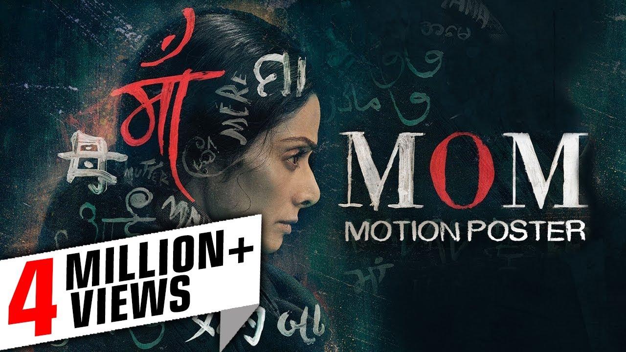 Download Mom 2017 Sridevi's Full Movie | Nawazuddin Siddiqui, Adnan Siddiqui | Trailer Launch Event Full