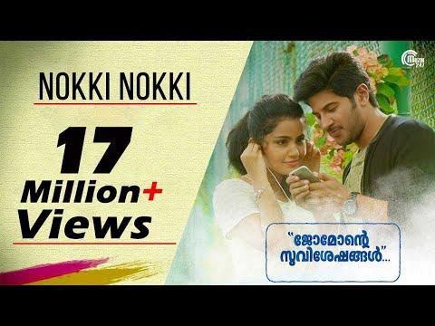Jomonte Suviseshangal | Nokki Nokki Video Song| Dulquer Salmaan,Anupama Parameshwaran| Official
