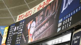 2015年5月4日 埼玉西武ライオンズvsオリックス・バファローズ.