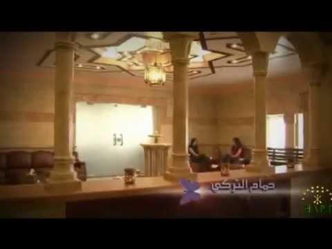 Serenity Spa Amman