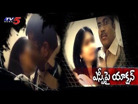 ఓ టెక్కీ భార్యతో ఎస్పీ అక్రమ సంబంధం..   FIR   TV5 News