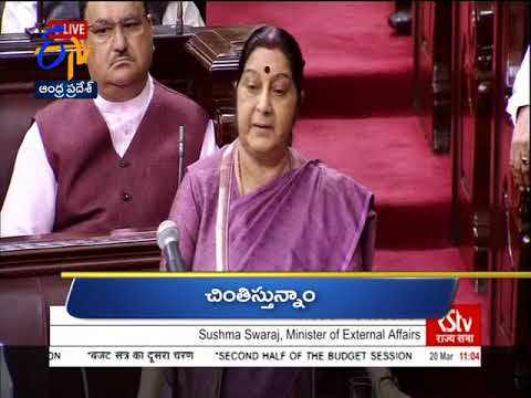 Andhra Pradesh | 20th March 2018 | Ghantaravam 12 Noon News Headlines