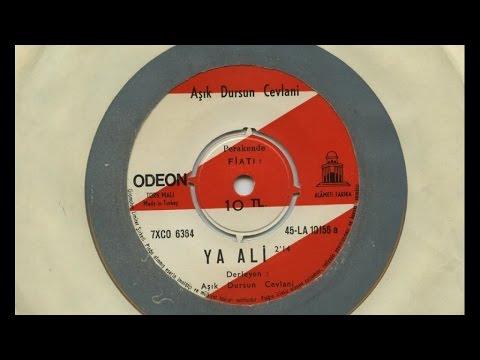 Dursun Ceylani - Ya Ali (Official Audio)