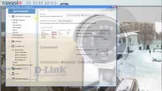 IP D-Link и ПО TRASSIR
