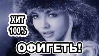 Вот это песня !!!  БЕЛЫЙ СНЕГ Александр Терещенко
