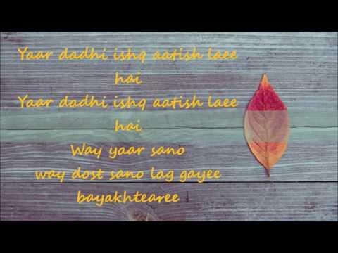 Yaar Daddi -Ali Zafar-Lyrics
