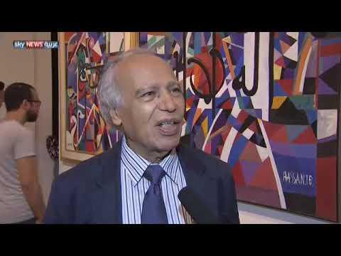 مصر تستضيف ملتقى الخط العربي  - 15:21-2017 / 8 / 15