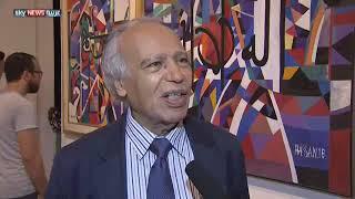 مصر تستضيف ملتقى الخط العربي