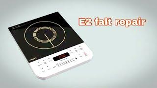 Induction repairing E2 ka problem in Hindi