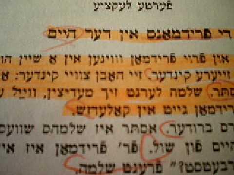 Totally Yiddish! - Part 2 - Yo...