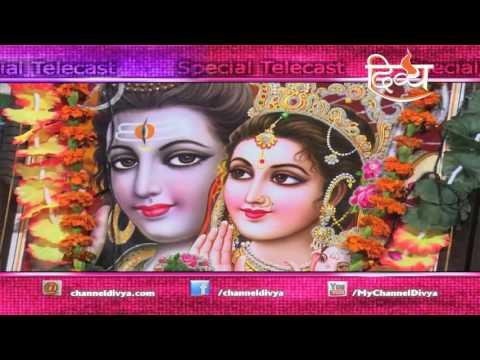 Shrimad Bhagwat Katha | Bua Ditta Ji Maharaj | Dagan | Punjab