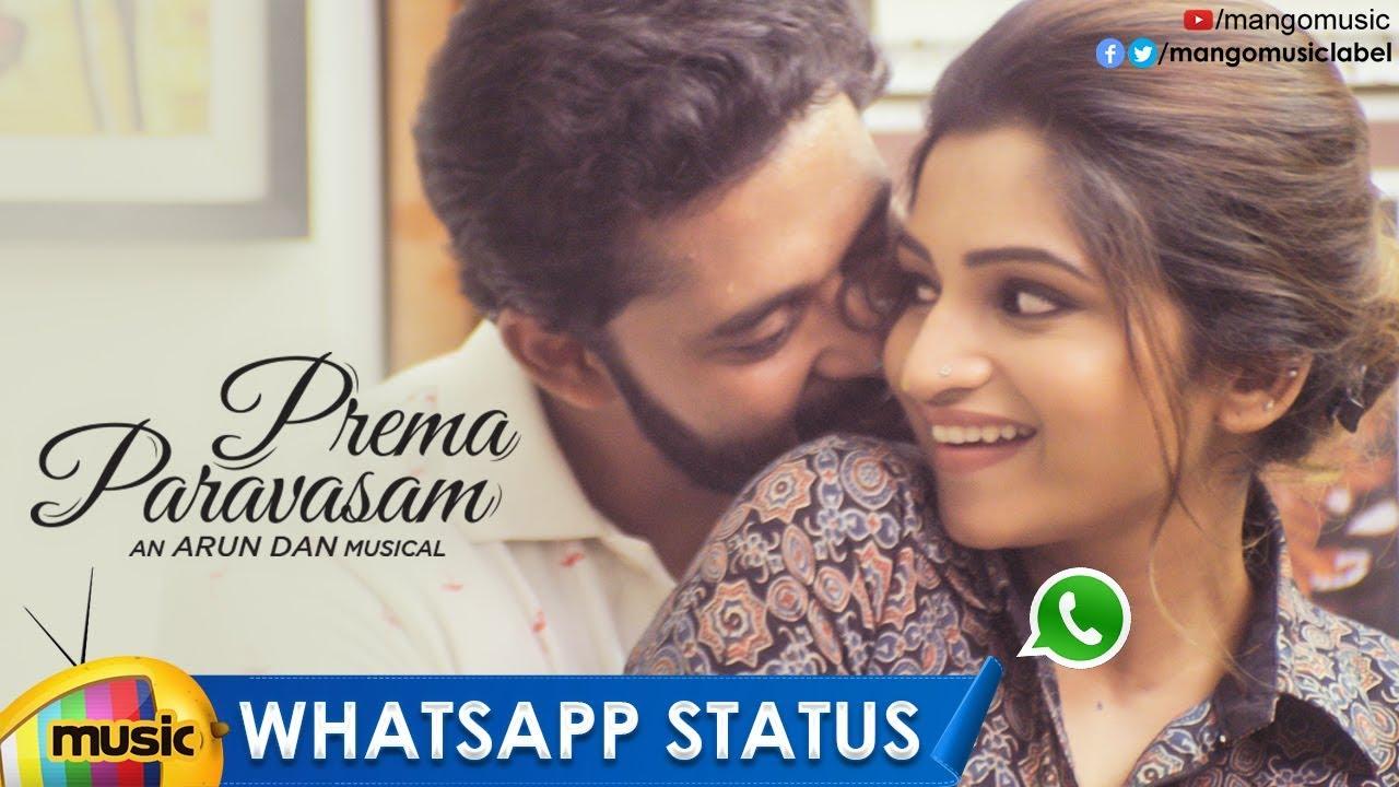 Best Love WhatsApp Status | Prema Paravasham Love Song | Latest Telugu  Video Song 2019 | Mango Music