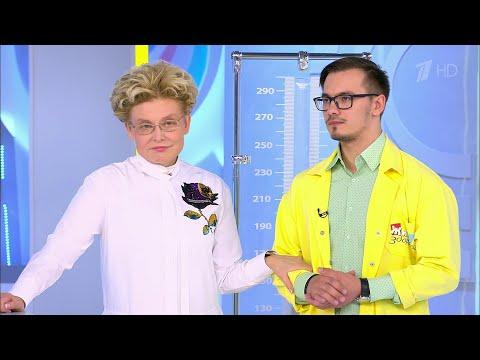 Три теста при гипертонии у молодых. Жить здорово!  11.10.2019