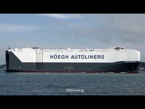 HOEGH TROTTER - Höegh Autoliners 6th New Horizon class vehicles carrier