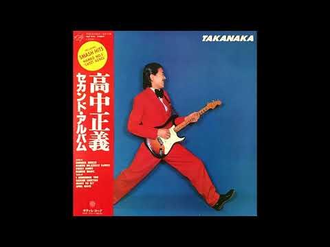 TAKANAKA side:A MASAYOSHI TAKANAKA 高中正義 1977 ▶19:13