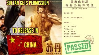 SALMAN KHAN'S SULTAN GETS OFFICIAL PREMISSION LETTER TO RELEASE IN CHINA