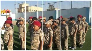 ابتدائية الرواد بريدة تقدم عرض عسكري مشاركة من التلاميذ لتأييد عاصفة الحزم