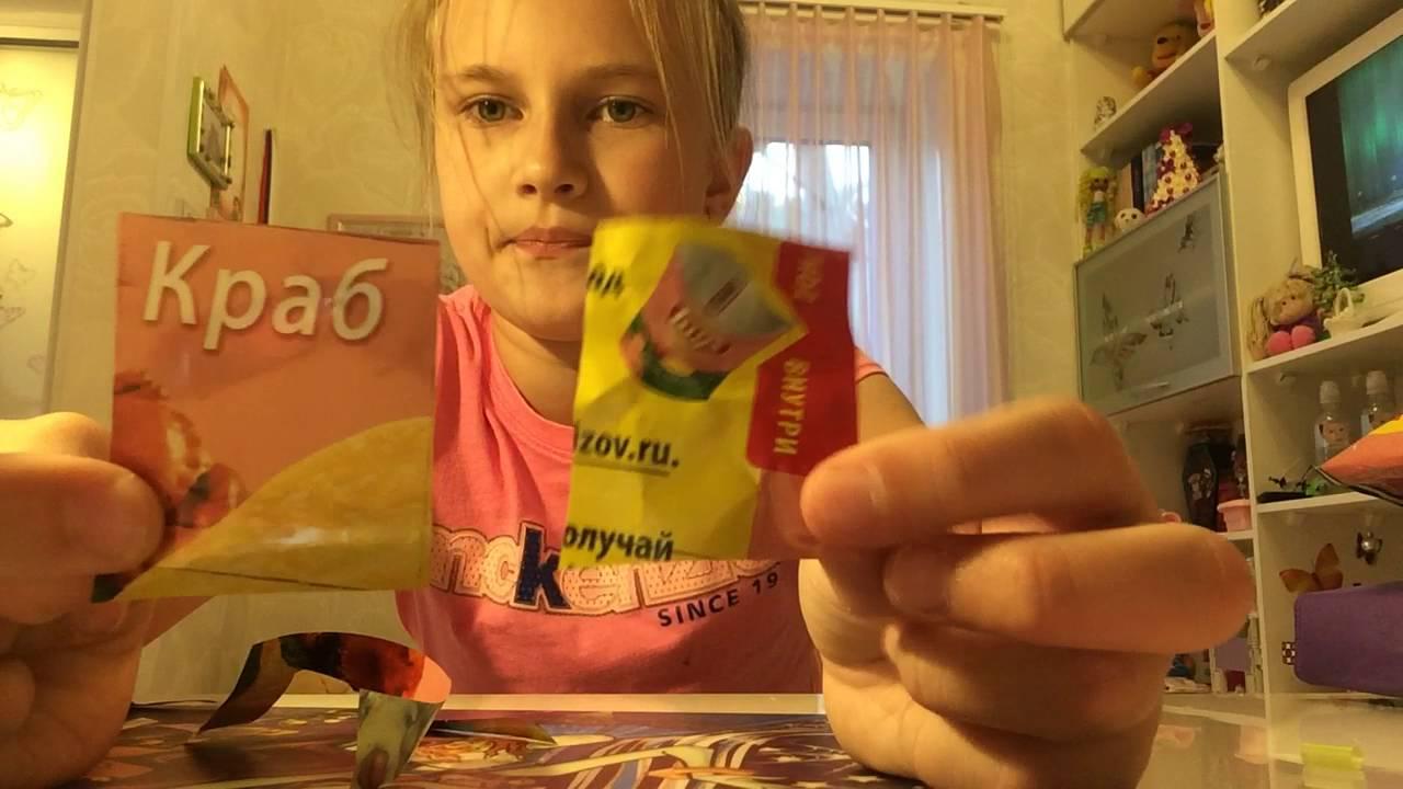 Как сделать чипсы для кукол фото 647