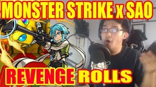 Monster Strike x Sword Art Online: Revenge Rolls for Sinon
