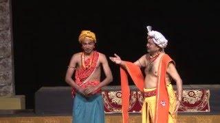 Nautanki 'Malavikagnimitram' by Atul Yadvanshi Part - 1