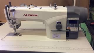 Прямострочная промислова швейна машина Aurora A-8900