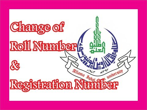 allama-iqbal-open-university-change-of-registration-and-roll-number