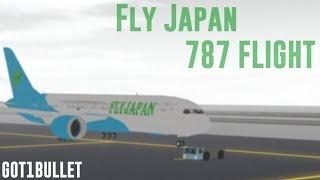 [ROBLOX] Fliegen Sie Japan Business Class 787! (Wie gewünscht)