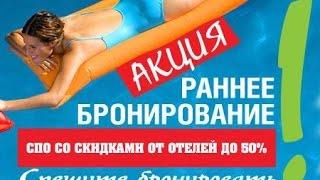 отели Твери(Вы выбираете отели Твери и сравниваете цены на http://vedeneibiz.ru/hotel.html , на номера в отелях и гостиницах, одноврем..., 2015-12-18T09:34:44.000Z)