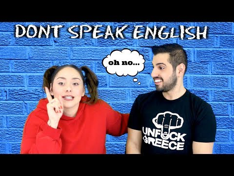 Don't Speak English Challenge with Sofia | Greek (English Subtitles)