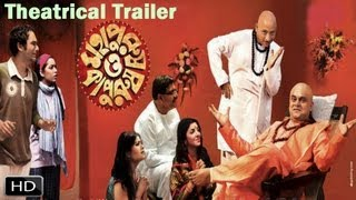 Mahapurush O Kapurush - Official Theatrical Trailer - Upcoming Bengali Comedy Movie 2013