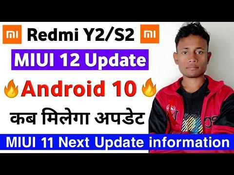 Redmi Y2 MIUI 12 Update Info | Redmi Y2 Android 10 | Redmi Y2 Next Update Kab Aayega