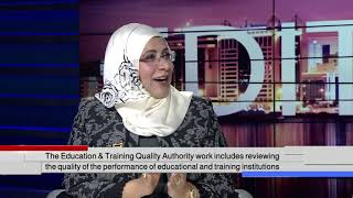 Inside Edition   Education and Training Quality thumbnail