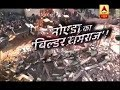 watch he video of Sansani: When Dreams Turn Into Debris, Who Is To Blame? | ABP News