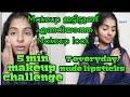 Makeup no makeup look in 5 minutes|Nude lipsticks for all skintones|5 min makeup challenge|Malayalam