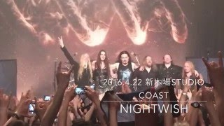 Night wish live in japan 2016.