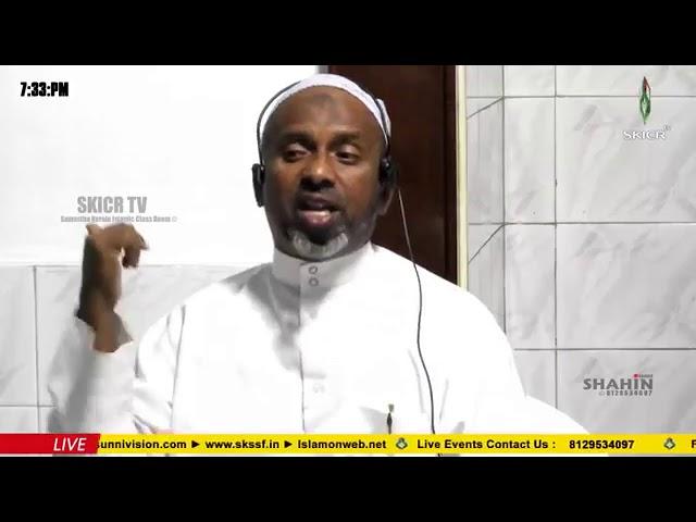 USTHAD RAHMATHULLAH AL QASIMI LATEST  SPEECH 2018