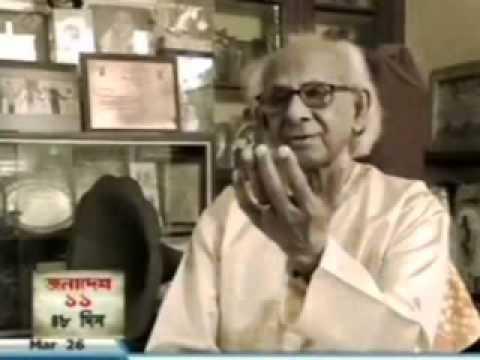 Dekhechhi rup sagore by Amar Pal