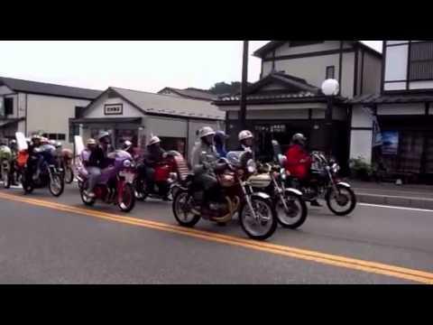 bosozoku bikes  in Nikko