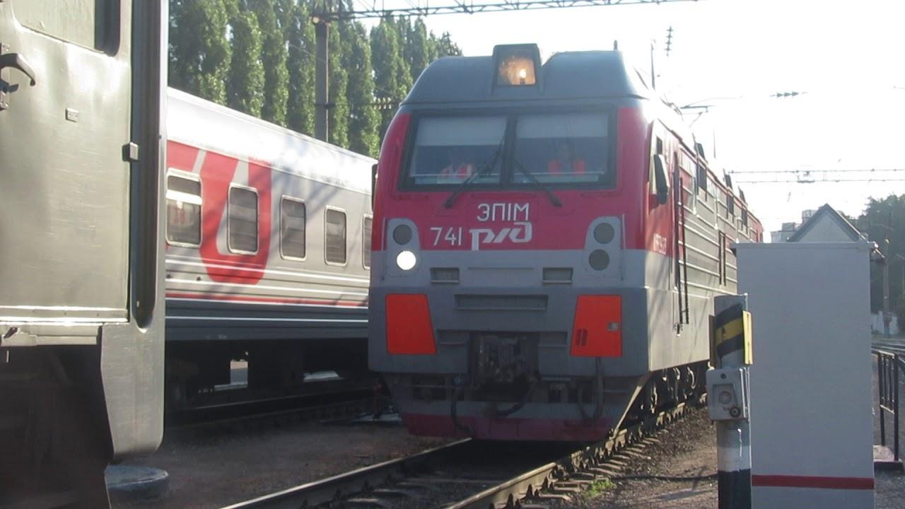 202 поезд москва адлер отзывы подобранный цвет