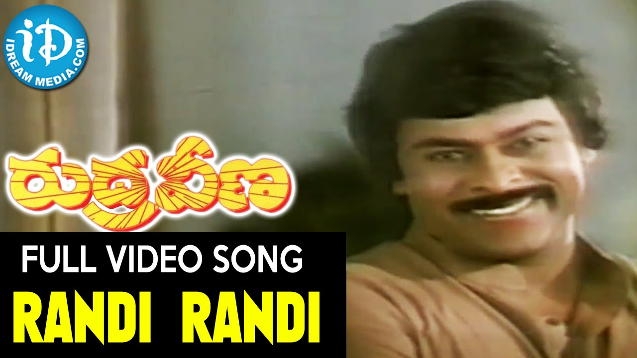 Chiranjeevi Gemini Ganesan Prasad Babu Nice Emotional: Randi Randi Song - Rudraveena Movie