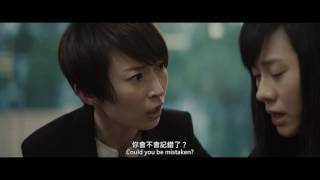 Heaven In The Dark | 暗色天堂 | Trailer | HD
