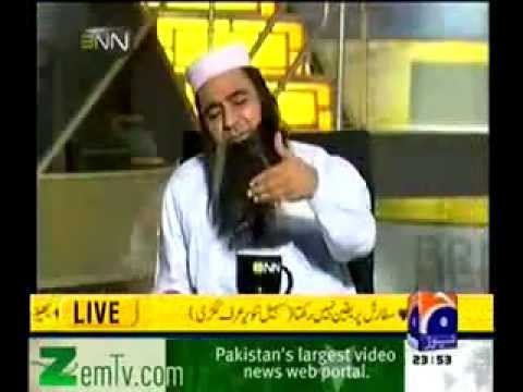 Banana News Network    27th Sep 2012   Inzamam Ul Haq   Rameez Raja    YouTube