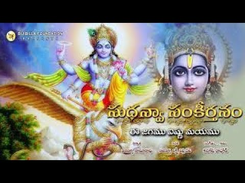E Jagamu - Kanakesh Rathod