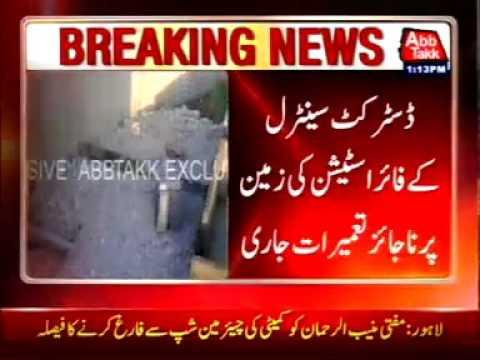 Land Mafia Uncontrolled In Karachi